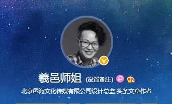 羲邑师姐 农历6月生肖运势(7.3-7.31)