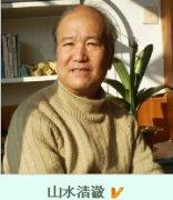 【山水清澈2014年10月12星座运势】