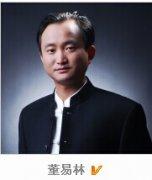 【董易林2014年10月12生肖月运势】