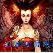 【凤影焰一周星座运势黑红榜12.8-12.14】