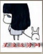 【闹闹女巫店一周星座运势2014.12.10-12.16】