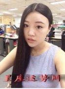 【箬耶一周星座运势播报2014.12.8-12.14】