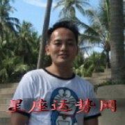【季欣麟一周星座运势2014.12.17-12.23】