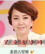 【裴恩12星座一周占星运势2015.1.5-1.11】