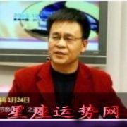 【方久铭每日生肖简运——2015.11.18】